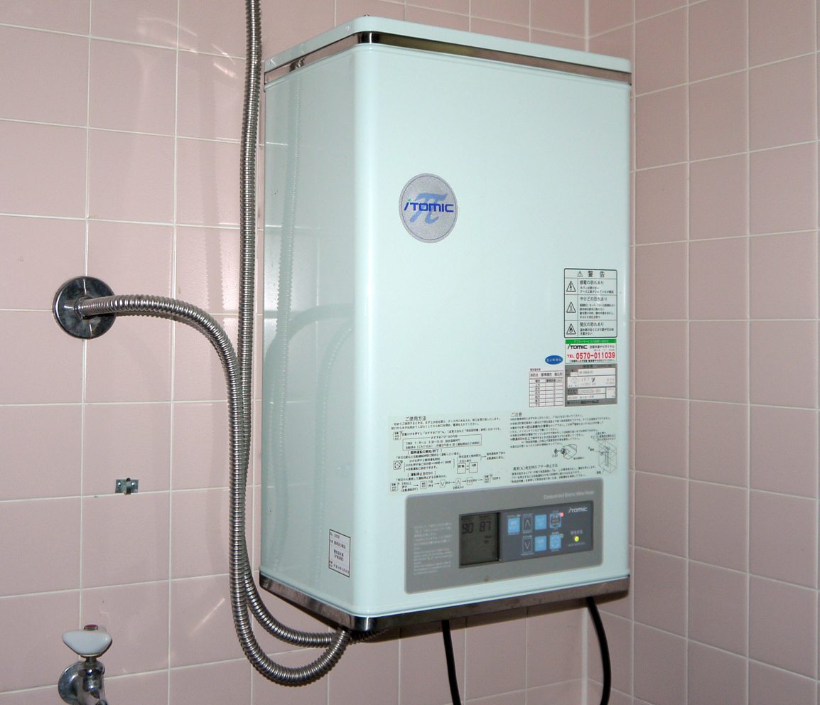Round Up Of Electric Water Heater Reviews The Best Of